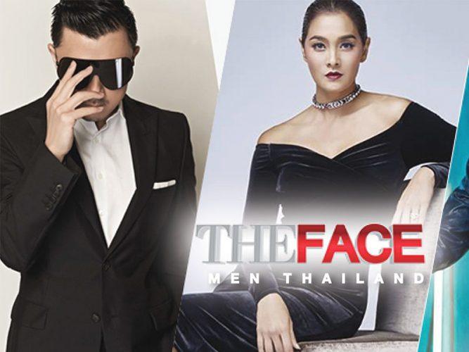the face รายการทีวีสำหรับคนที่ชื่นชอบในแฟชั่น ที่สุดแสนจะเข้มข้น